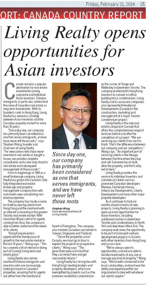 SCMP Clipping