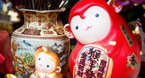 Chinese New Year 2016: Year of the Monkey