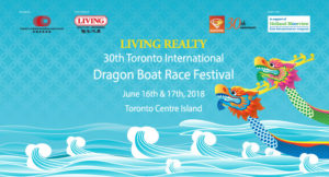 Living Realty 30th Toronto International Dragon Boat Race Festival